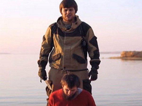 СМИ выяснили личность россиянина, казненного боевиками ИГИЛ