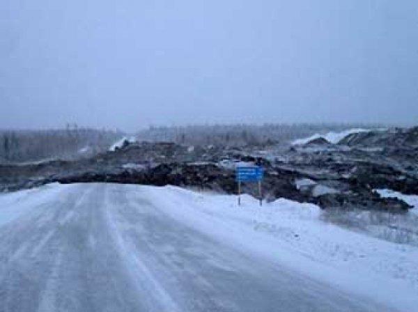 В Якутии на дорогу сошел оползень с алмазами