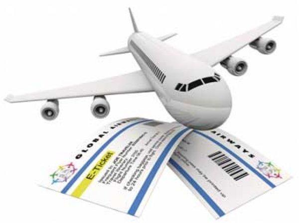 Назван самый удачный и самый невыгодный день для покупки авиабилетов