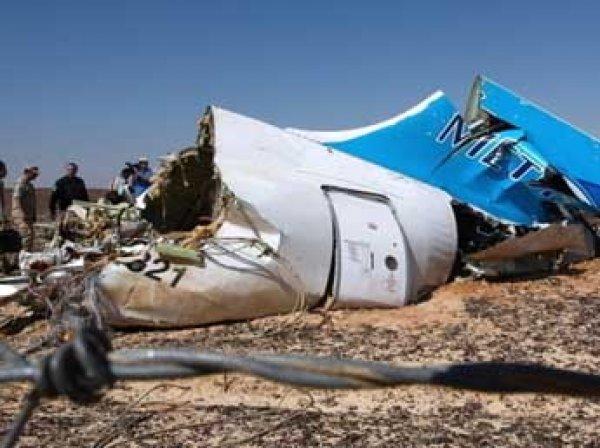 Египет не нашел признаков теракта в деле о крушении А321