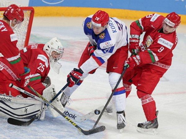 МЧМ-2016 по хоккею, Белоруссия–Россия, счет 1:4: обзор матча, видео голов (ВИДЕО)