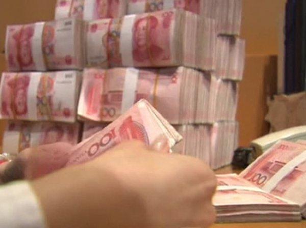 Китайский юань вошел в корзину резервных валют МВФ