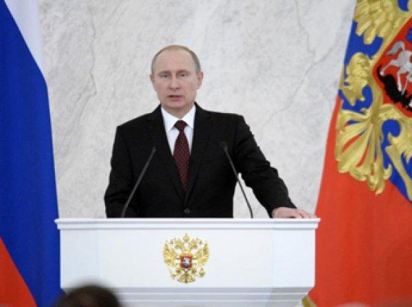 Послание Путина Федеральному Собранию 2015: СМИ узнали о темах