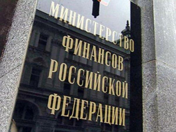 Минфин РФ: у Украины нет шансов выиграть спор с Россией