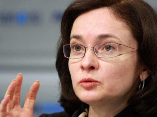 Набиуллина заявила, что острая фаза экономического спада в России пройдена