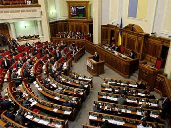 На Украине приняли бюджет-2016 с дефицитом в 3,7% ВВП