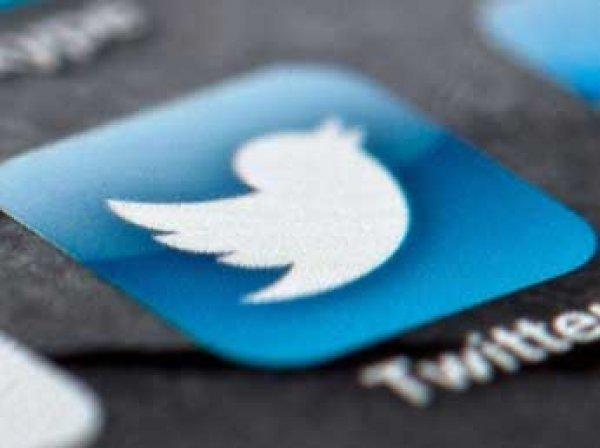 Twitter впервые в истории предупредил пользователей об угрозе взлома аккаунтов
