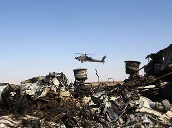 СМИ: бомба в А321 могла быть сделана из взрывчатки, разработанной в США