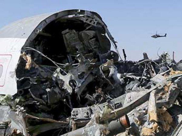 Эксперты ФСБ выяснили, что за взрывчатка была на борту А321