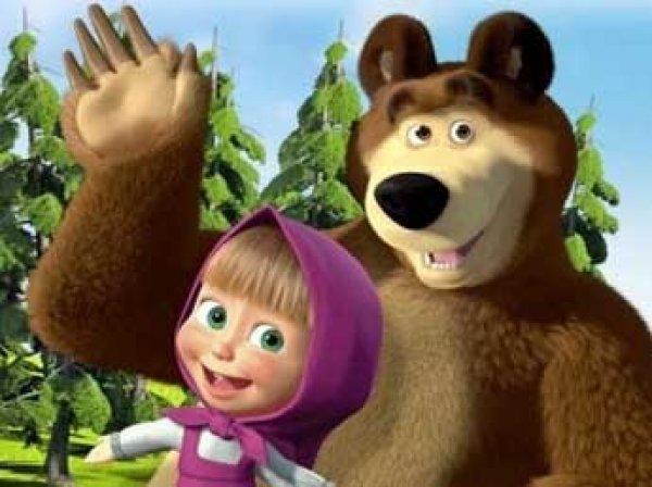 Эпизод «Маши и медведя» побил рекорд в Сети - больше миллиарда просмотров на YouTube