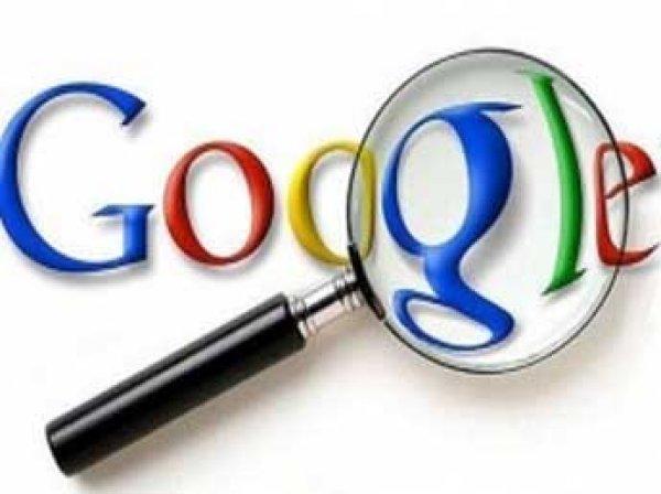 Google назвала самые популярные запросы пользователей в 2015 году