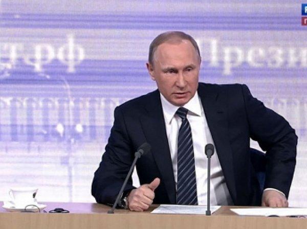 Путин назвал Трампа лидером президентской гонки в США