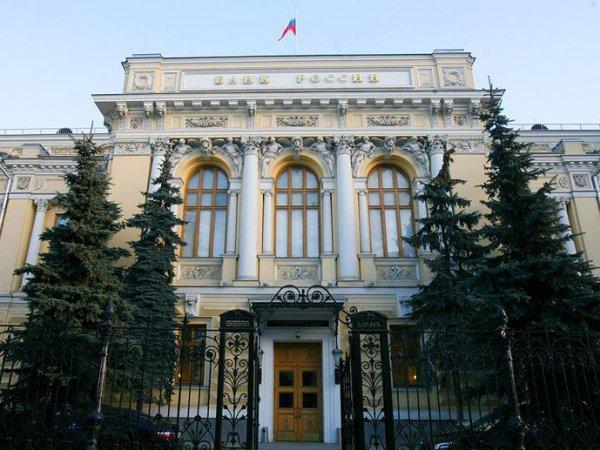 В ЦБ РФ разъяснили новые правила обмена валюты