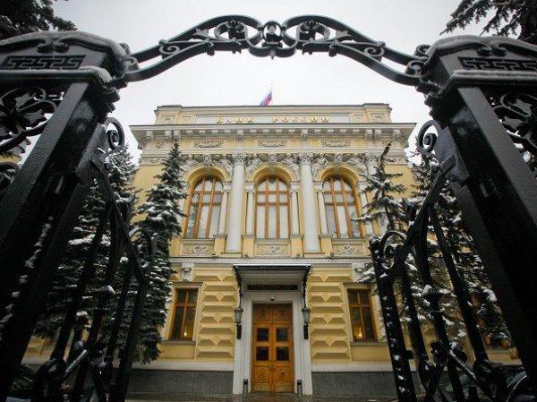 Курс доллара на сегодня, 11 декабря 2015: эксперты рассказали, когда ставка ЦБ РФ начнет влиять на рубль