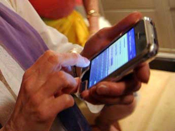 Выпущено приложение для смартфонов, определяющее причину смерти человека