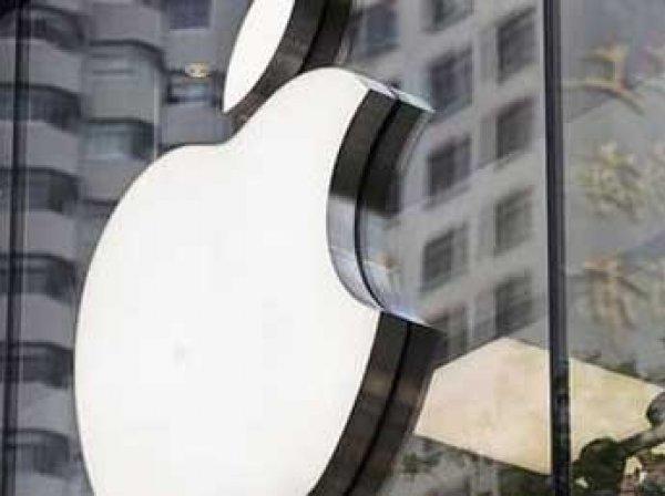 Apple сохранила лидерство в рейтинге крупнейших по капитализации компаний в мире