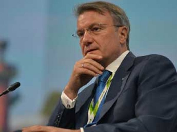 Греф: каждый десятый банк в России потеряет лицензию в 2016 году