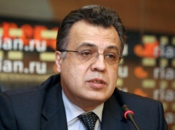 Россия выдвинула три условия по нормализации отношений с Турцией