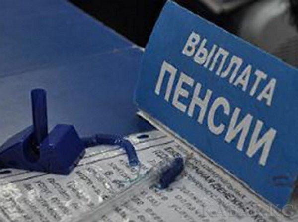 Госдума приняла закон об индексации пенсий в 2016 году