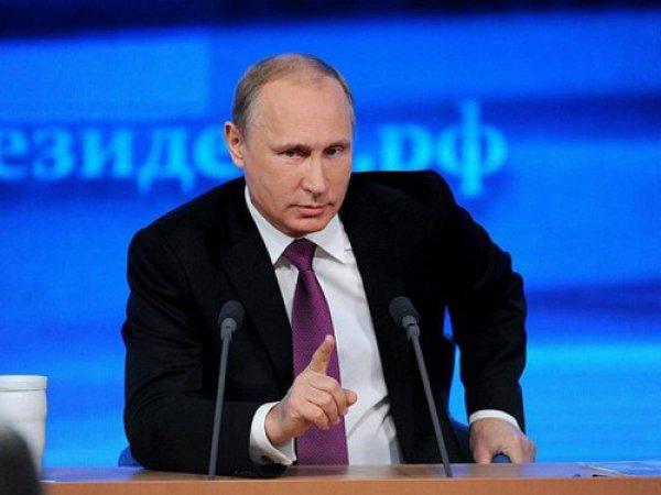 Пресс-конференция Путина 2015: смотреть онлайн трансляцию 17 декабря можно будет прямо в Сети (видео)
