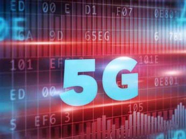 МТС и Ericsson совместно запустят в России сеть 5G – к ЧМ-2018