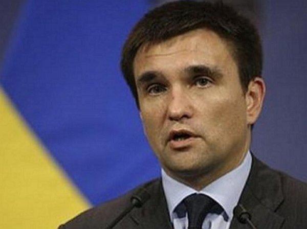 МИД Украины: Сейчас нет никакой энергоблокады Крыма