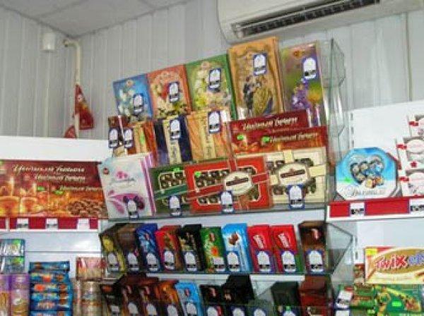 Украина обнародовала список продуктов из России, подпадающих под санкции с января