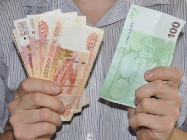 Курс доллара и евро на сегодня, 25 декабря 2015: курс евро упал на 1,5 рубля