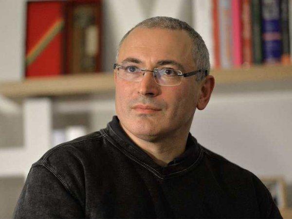 Суд заочно арестовал Михаила Ходорковского