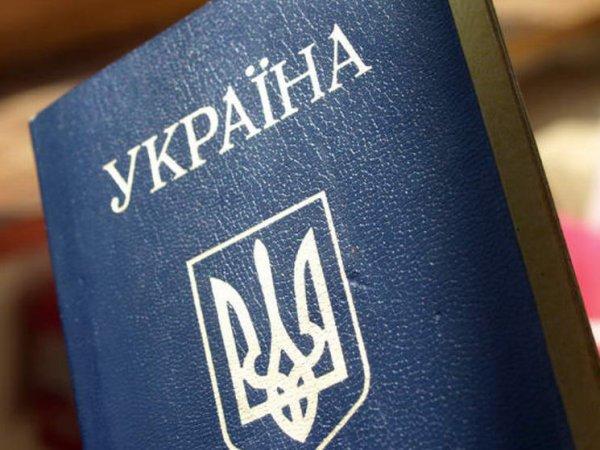 Новые миграционные правила для украинцев вступили в силу в России