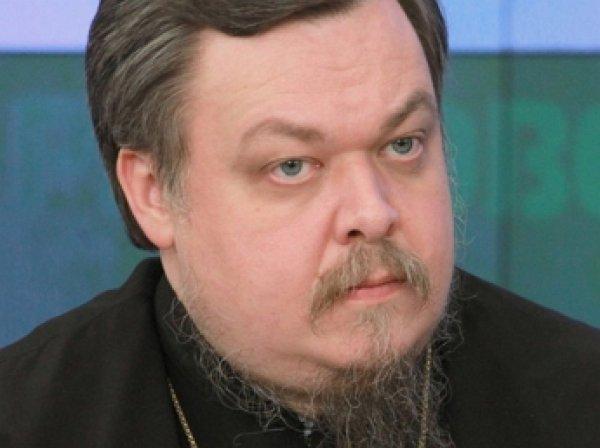 Всеволода Чаплина уволили с поста представителя РПЦ