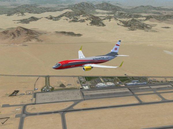 СМИ назвали возможную дату возобновления авиасообщения между Россией и Египтом