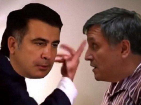 В Сети высмеяли перепалку Арсена Авакова и Михаила Саакашвили