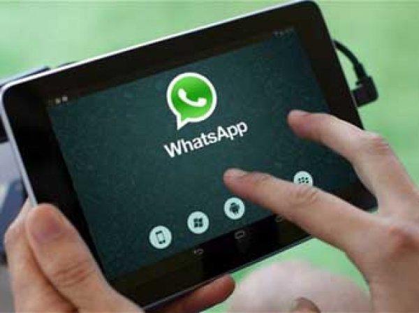 WhatsApp станет бесплатным для всех пользователей