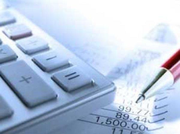 СМИ сообщили о возвращении единого социального налога для россиян