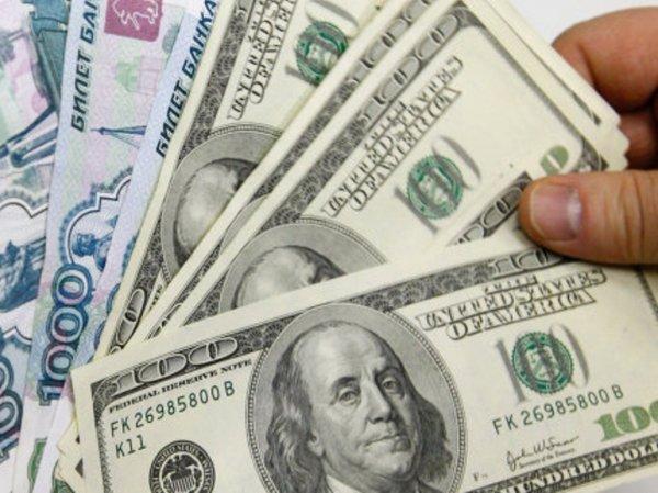 Курс доллара сегодня, 26 января 2016 на на бирже вырос сразу на 4 рубля