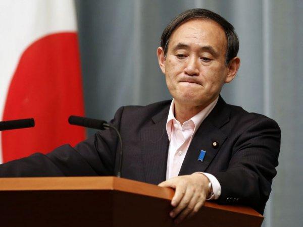 Япония сняла санкции с Ирана