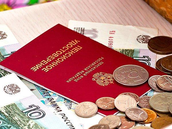 Индексация пенсий в 2016 году в России для тех, кто уже на пенсии состоится 1 февраля
