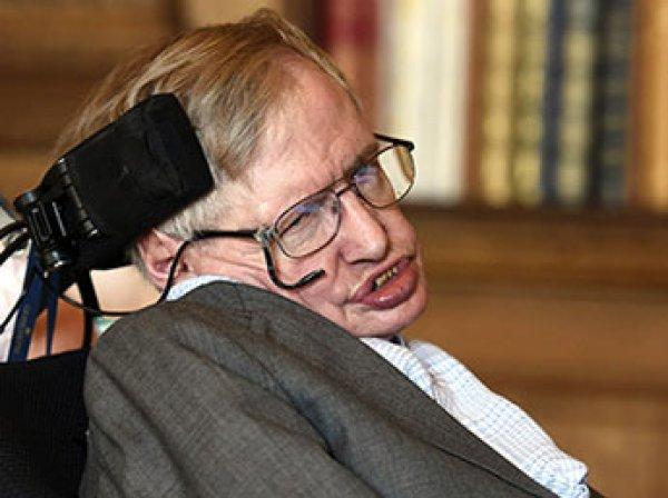 Стивен Хокинг назвал сроки неминуемой гибели человечества