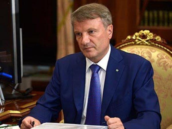 Скандал: сенатор Морозов назвал Грефа скотиной и отказался извиняться
