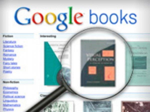 Google уличили в использовании слогана Яндекса «Найдется все»