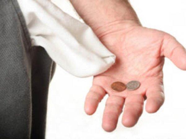 В Госдуму внесен законопроект о выплате бедным россиянам ежемесячных пособий