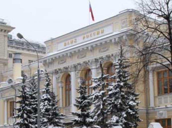 Центробанк лишил лицензий «Внешпромбанк» и еще два банка