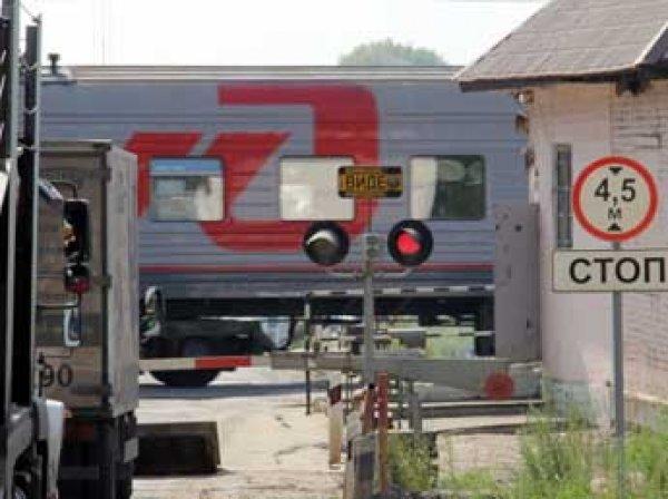 В 2016 году в Подмосковье появятся первые платные железнодорожные переезды