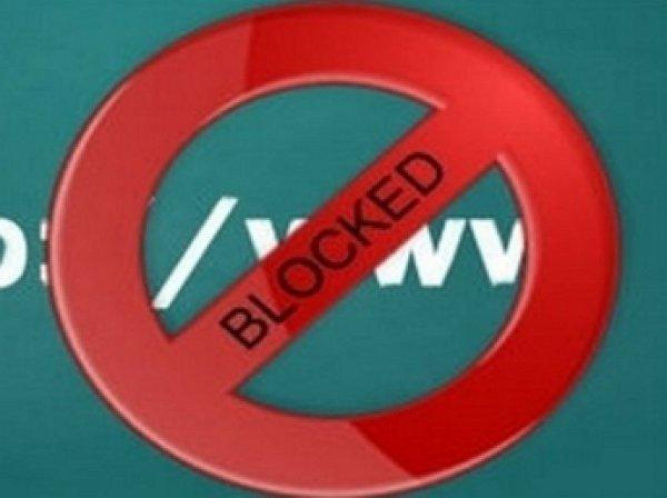 Решение о блокировке торрент-трекера rutor.org и еще 11 сайтов вступило в силу