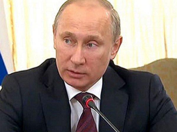 Владимир Путин провел пленарное заседание ОНФ в Ставрополе