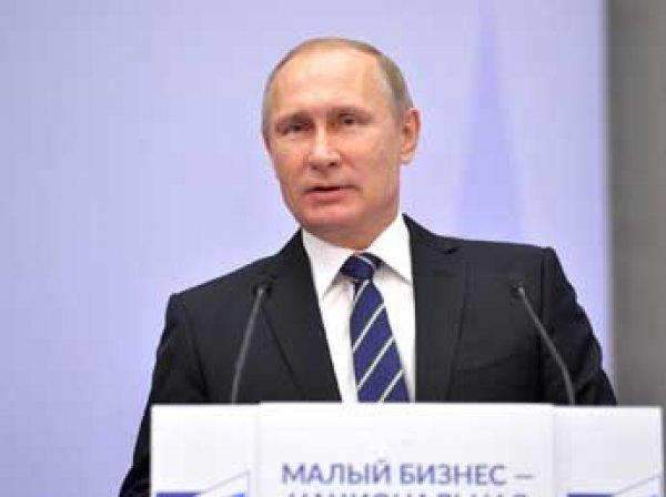Путин на форуме в Давосе 20 января 2016 рассказал о том, чем полезен бизнесу обвал рубля
