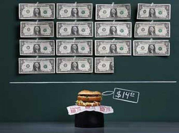 Создатели «индекса гамбургеров» назвали реальный курс рубля