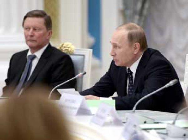 Путин рассказал о роли Ленина: он заложил бомбу под Россию