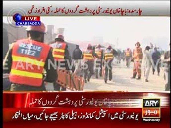 Террористы напали на университет в Пакистане: минимум 21 погибший